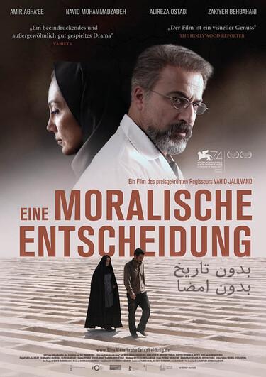Filmplakat Eine moralische Entscheidung
