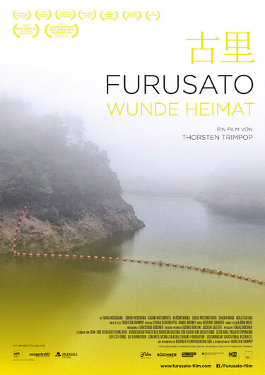 Filmplakat Furusato - Wunde Heimat