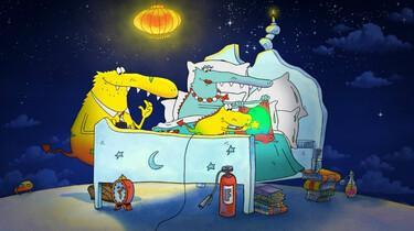 Szenenbild aus dem Animationsfilm: Mollys Eltern an ihrem Bett