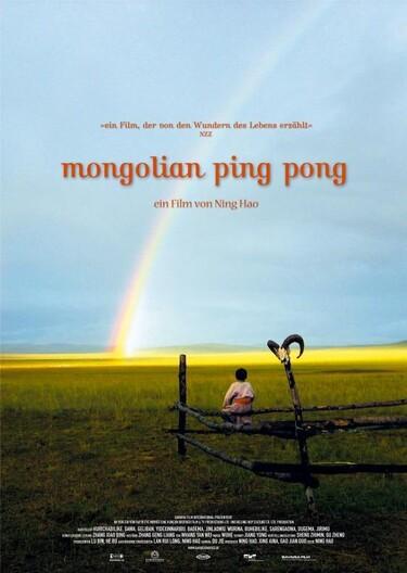 Filmplakat Mongolian Ping Pong