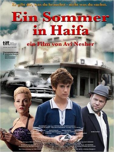 Filmplakat Ein Sommer in Haifa