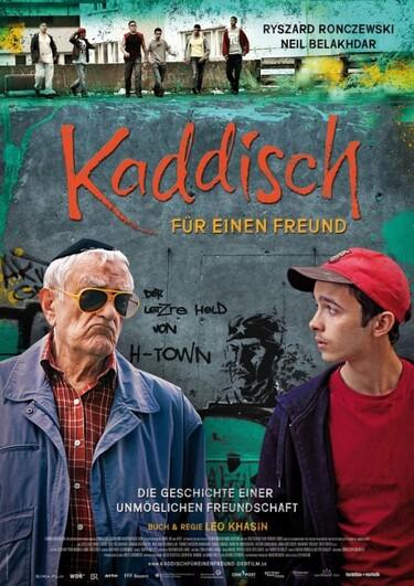 Filmplakat Kaddisch für einen Freund