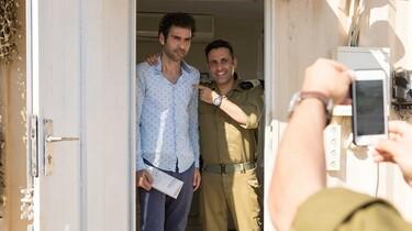 Link zum FilmTipp Tel Aviv on Fire