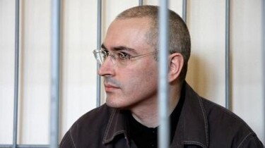 Der fall chodorkowski online dating