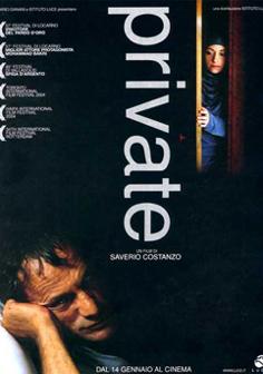 Filmplakat Private